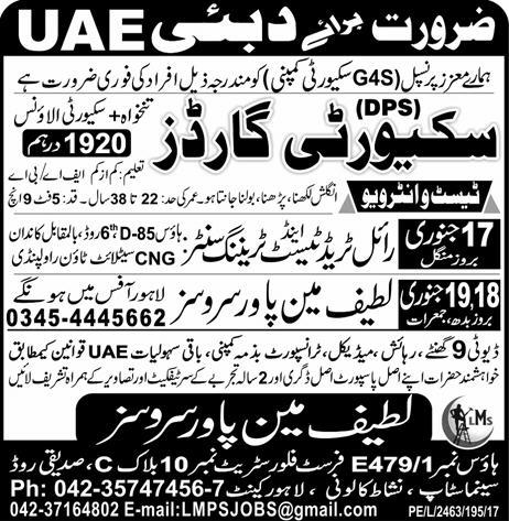 Security Guard Jobs Express Newspaper 03 January 2018