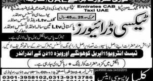 Taxi Driver Sharjah Jobs UAE Express Newspaper 05 January 2018