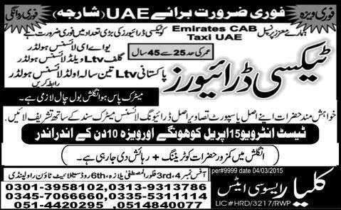 Taxi Driver Sharjah Jobs UAE Express Newspaper 05 January 2018