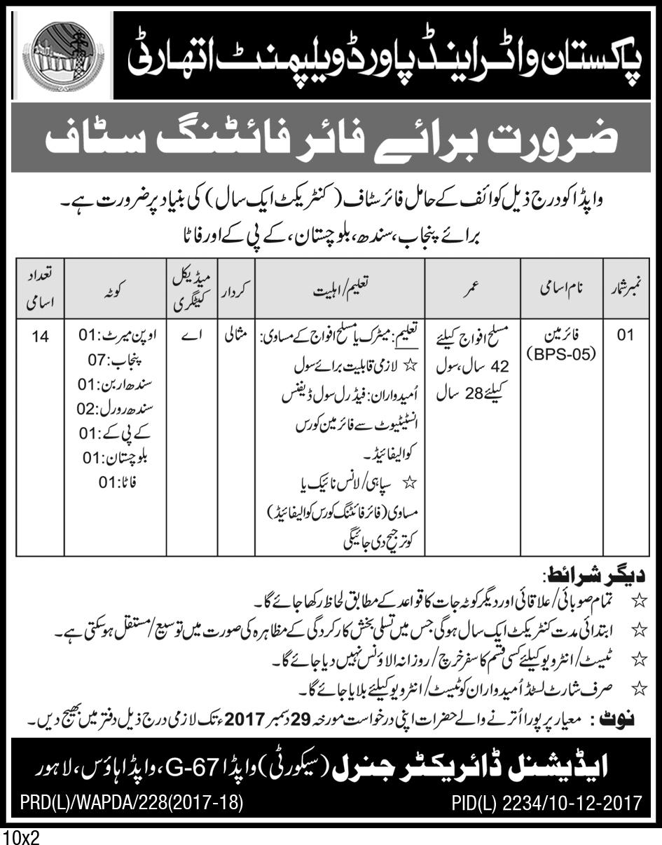 Pakistan Water & Power Development Authority WAPDA Fireman Jobs 2018