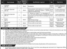 Govt. of Pakistan SAFE BLOOD TRANSFUSION PROJECT 08 Jobs, 07 January 2018 Daily Express Newspaper