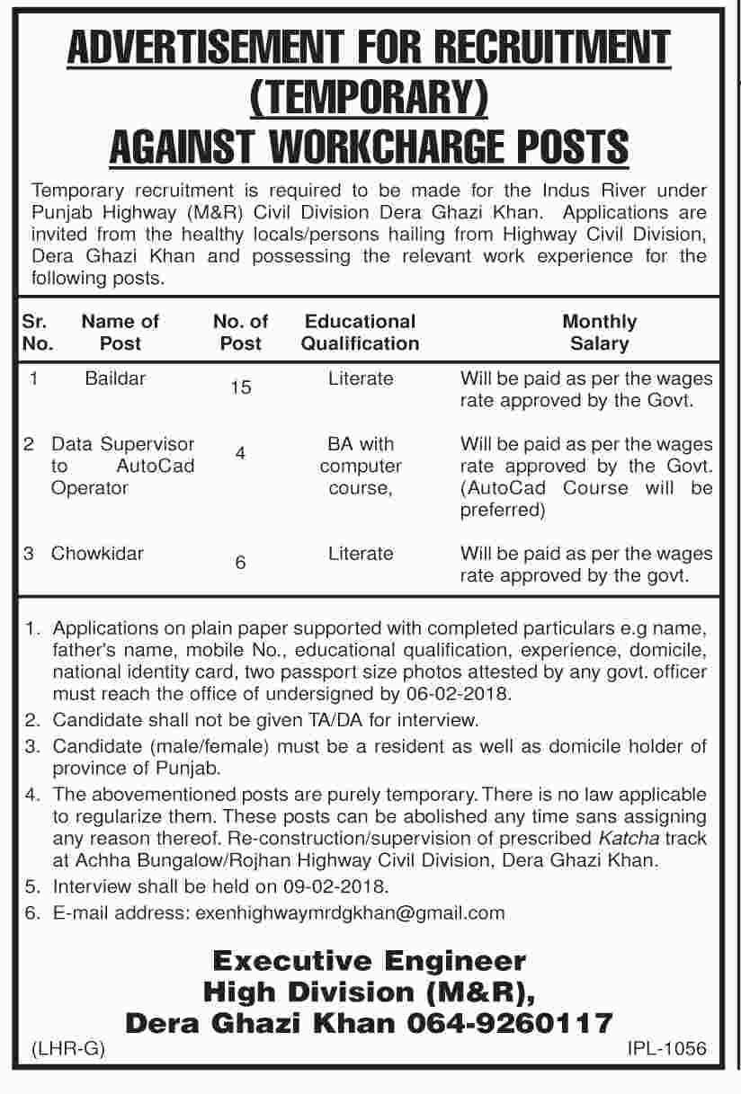 Dera Ghazi Khan, Punjab Highway Division 25 jobs, 27/01/2018, Daily Dawn Newspaper