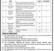 FATA Secretariat 11 jobs 30th January 2018, Daily The News Newspaper