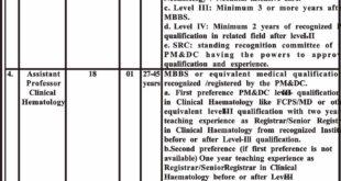 Peshawar Khyber Girls Medical College 05 Jobs 05 January 2018. Daily Mashriq Newspaper