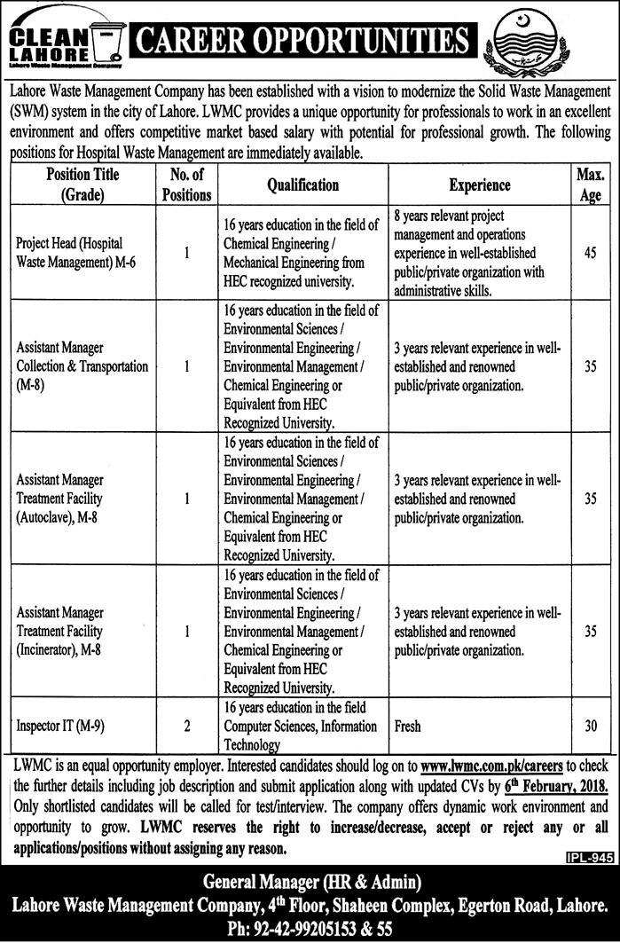Lahore Waste Management Company 06 Jobs, 21 January 2018 Daily Express Newspaper