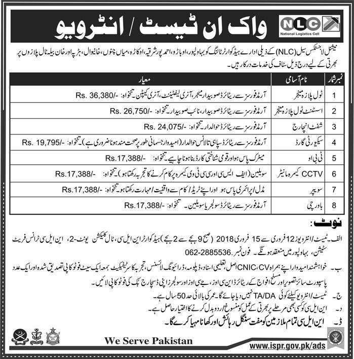 Punjab National Logistics Cell Jobs Daily Express Newspaper 28 January 2018