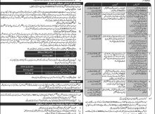 Pakistan Army Latest Jobs 21 January 2018 Daily Express Newspaper