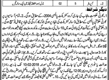 Lahore Parks and Horticulture Authority 03 Jobs, 19 January 2018 Daily Naway-e-Waqat Newspaper