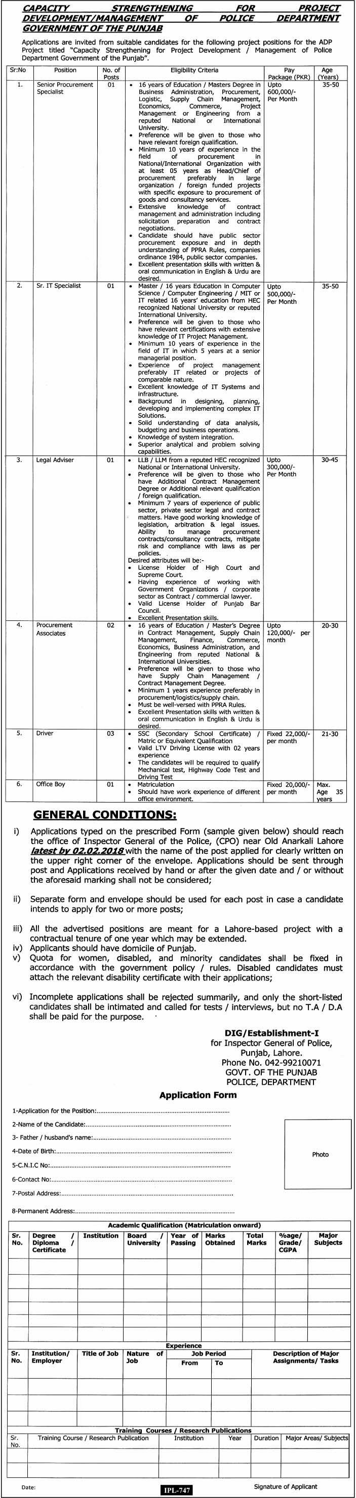 Govt. of the Punjab, Punjab Police 09 Jobs, 17 January 2018 Daily Express Newspaper