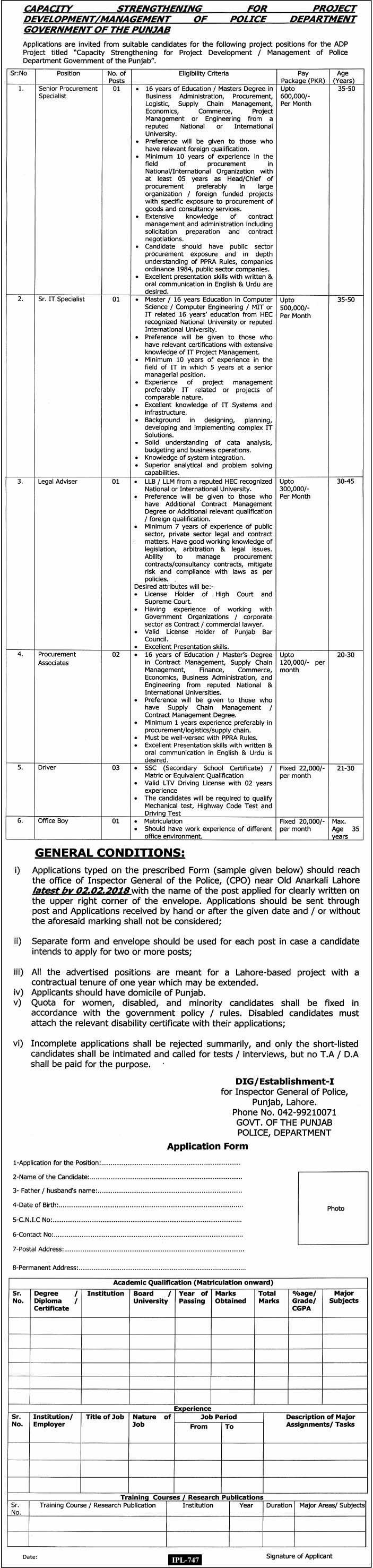 Govt. of the Punjab, Punjab Police 09 Jobs, 17 January 2018 Daily Express Newspaper