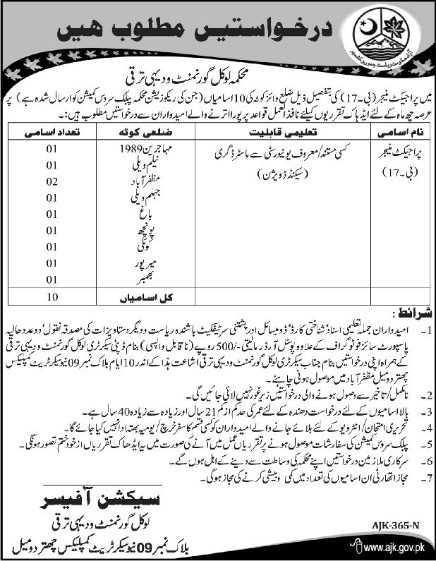 Locarl Government and Rural Development (AJK) 10 Jobs 24th February 2018 Daily Ausaf Newspaper