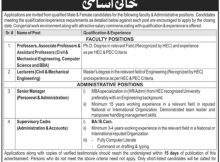 National Fertilizer Corporation of Pakistan (pvt) Ltd New Jobs 12 February 2018 Daily Jang Newspaper.