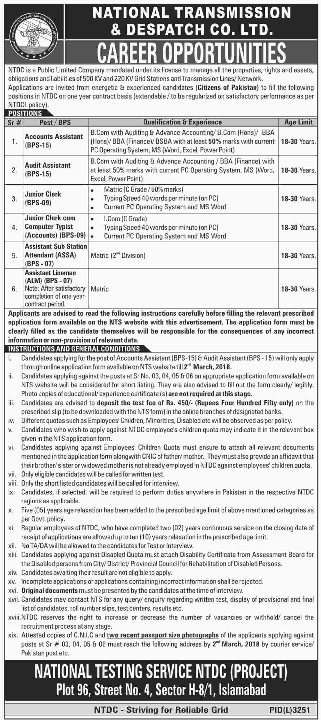 National Transmission and Dispatch Company Limited New Jobs 10 February 2018 Daily Jang Newspaper