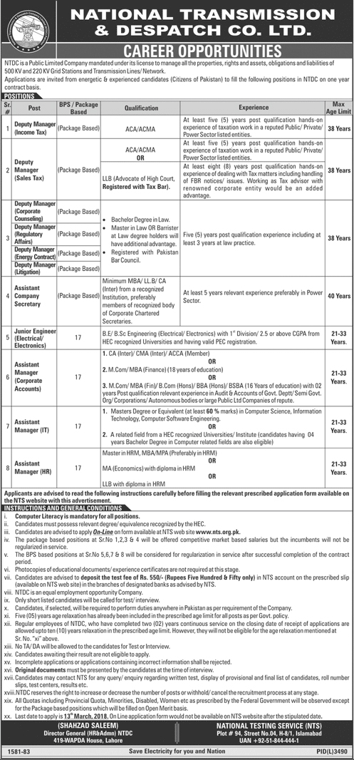 National Transmission & Dispatch Co. Ltd Jobs 25th February 2018 Daily Jang Newspaper