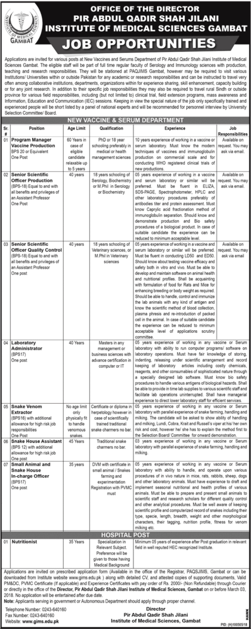 Institute of Medical Sciences GAMBAT New Jobs 17th February 2018 in Daily Jang Newspaper