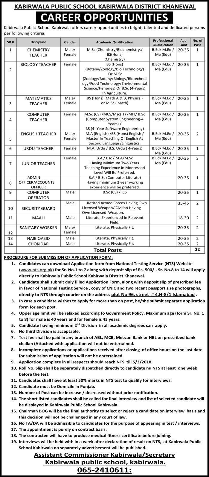 Kabirwala Public School 22 Jobs, 18th February 2018, Daily Express Newspaper