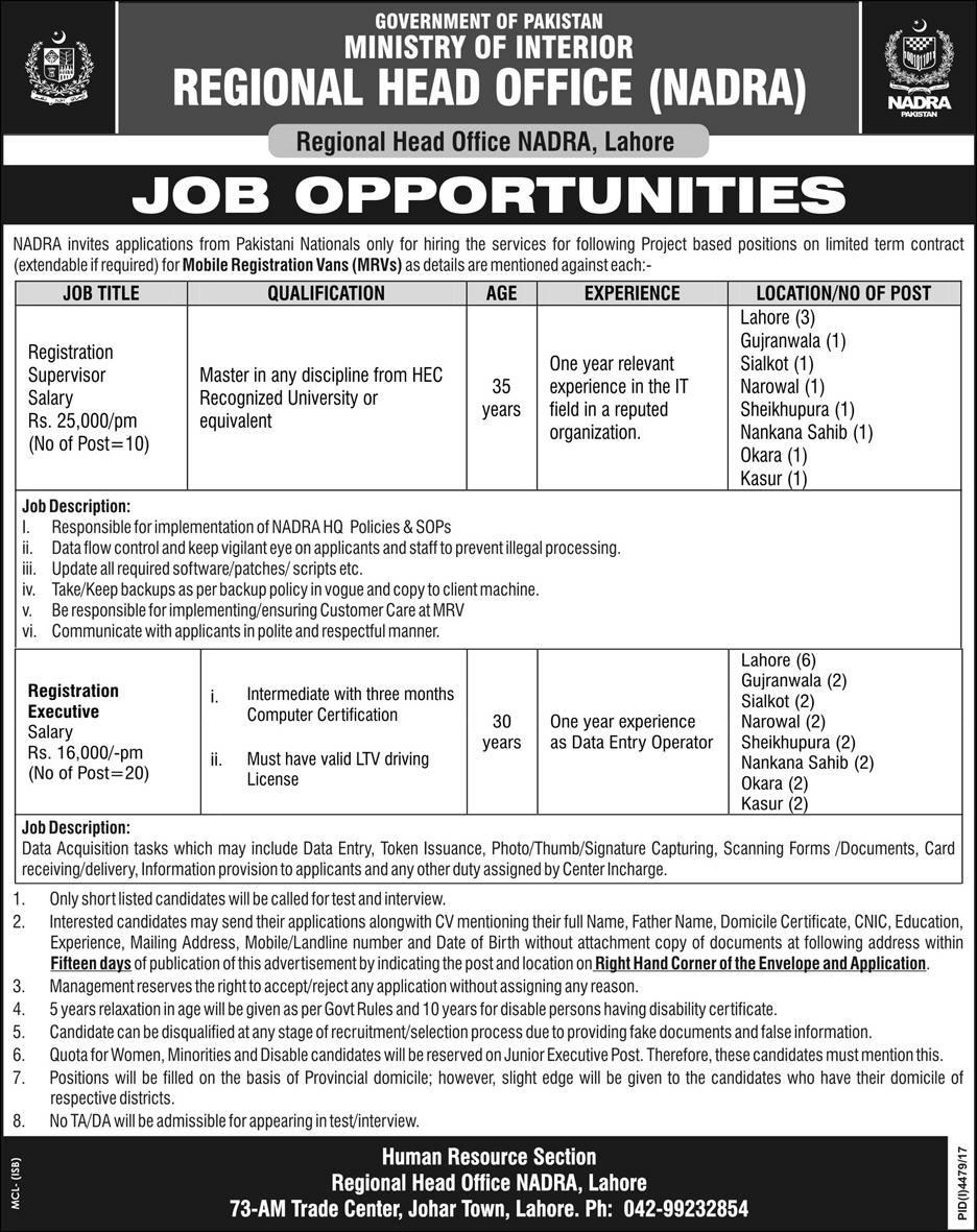 National Database and Registration Authority Regional Head Office Lahore 30 Jobs, 18th February 2018, Daily Express Newspaper