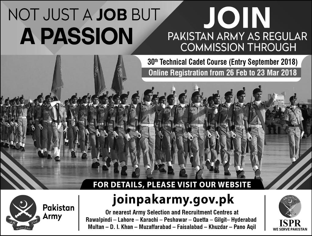 Pakistan Army New Jobs 25th February 2018 Daily Express Newspaper