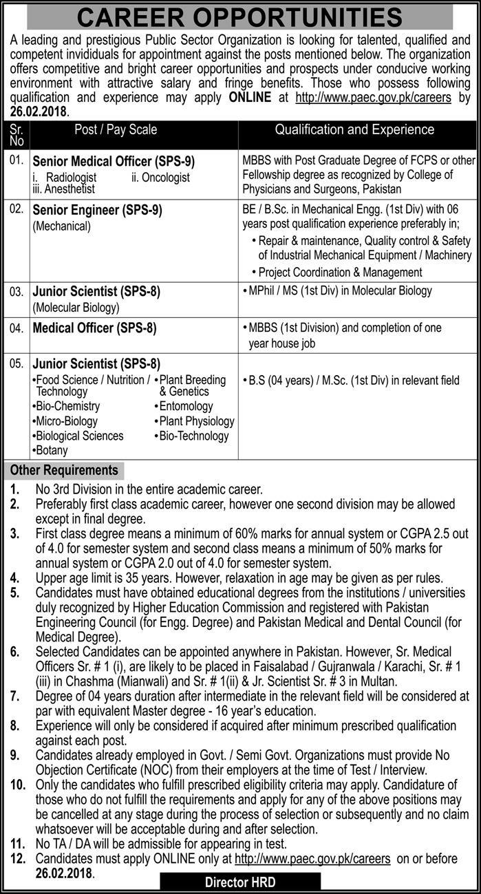 Career Opportunity in Public Sector Organization, 11 February 2018, Daily Express Newspaper