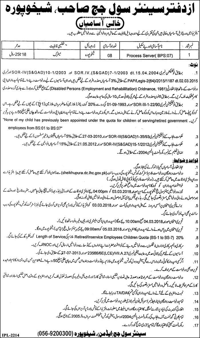 Senior Civil Judge Sheikhpura 08 Jobs, 21st February 2018, Daily Express Newspaper