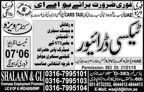 Cars Taxi Driving Jobs UAE 05 February 2018 Express Newspaper