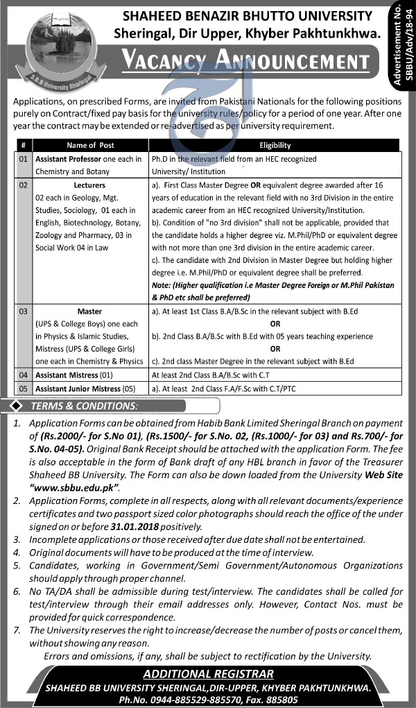 30 Jobs in Shaheed Benazir Bhutto University 13th February 2018 Daily Aaj Newspaper