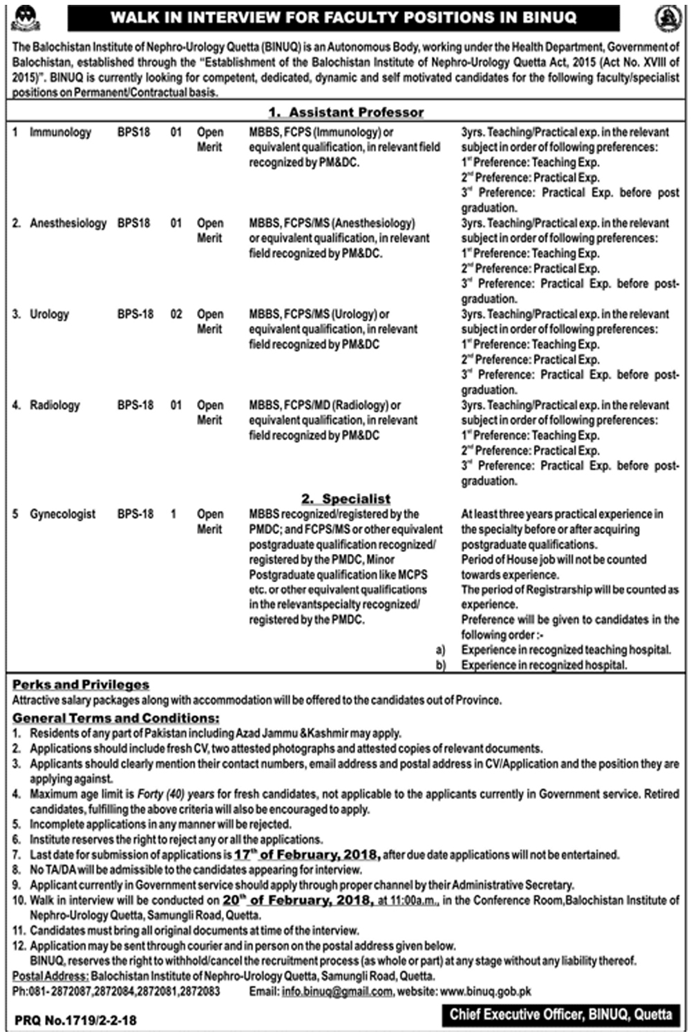 05 Jobs in Baluchistan Institute of Nephro-Urology 05th February 2018 Daily Jang Newspaper