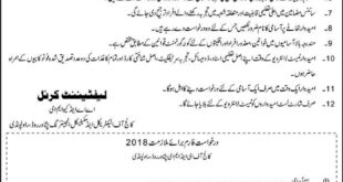 College of Electrical & Mechanical Engineering Rawalpindi 15 Jobs 11 February 2018 Daily Express Newspaper