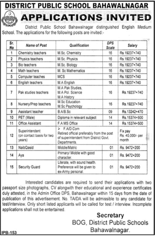 District Public School Bahawalnagar Campus New Jobs 15th February 2018 Daily JangNewspaper