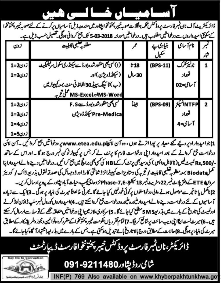 Forest Department Khyber Pakhtunkhwa (KPK) 06 Jobs, 15th February 2018 Daily Mashriq Newspaper.