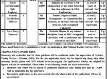 HariPur Deputy Commissioner Office Khyber Pakhtunkhwa 19 Jobs 02/02/2018 Daily Mashriq Newspaper