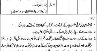 Irrigation Department Depalpur Canal Circle 09 Jobs 09 February 2018 Daily Express Newspaper