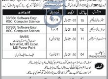 Defense Housing Society Peshawar 05 Jobs 13th February 2018 Daily Aaj Newspaper
