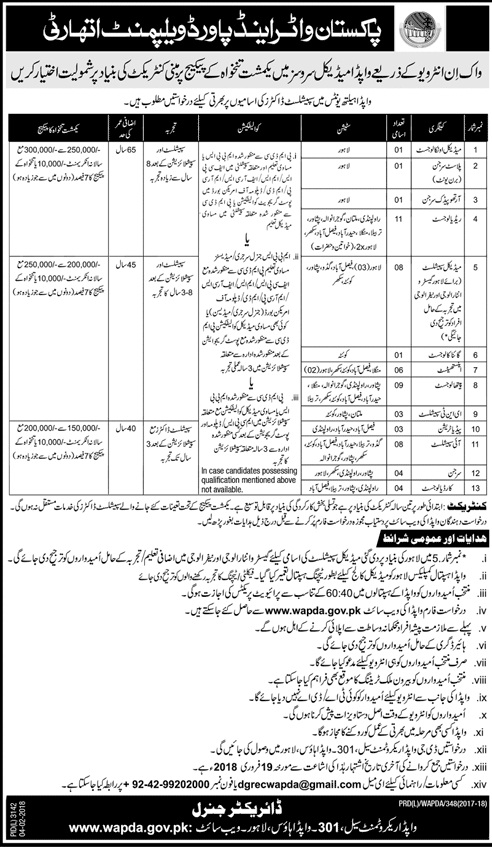 Water and Power Development Authority (WAPDA) 60 Jobs 05/02/2018 Daily Jang Newspaper