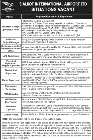 Sialkot International Airport Jobs 06 March 2018 Daily Jang Newspaper
