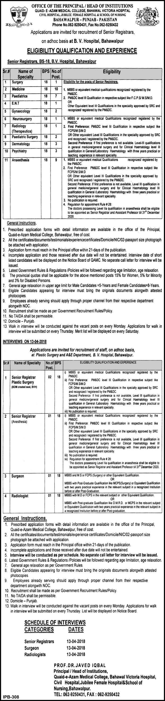 Bahawal Victoria Hospital 45 Jobs 22 March 2018 Daily Express Newspaper