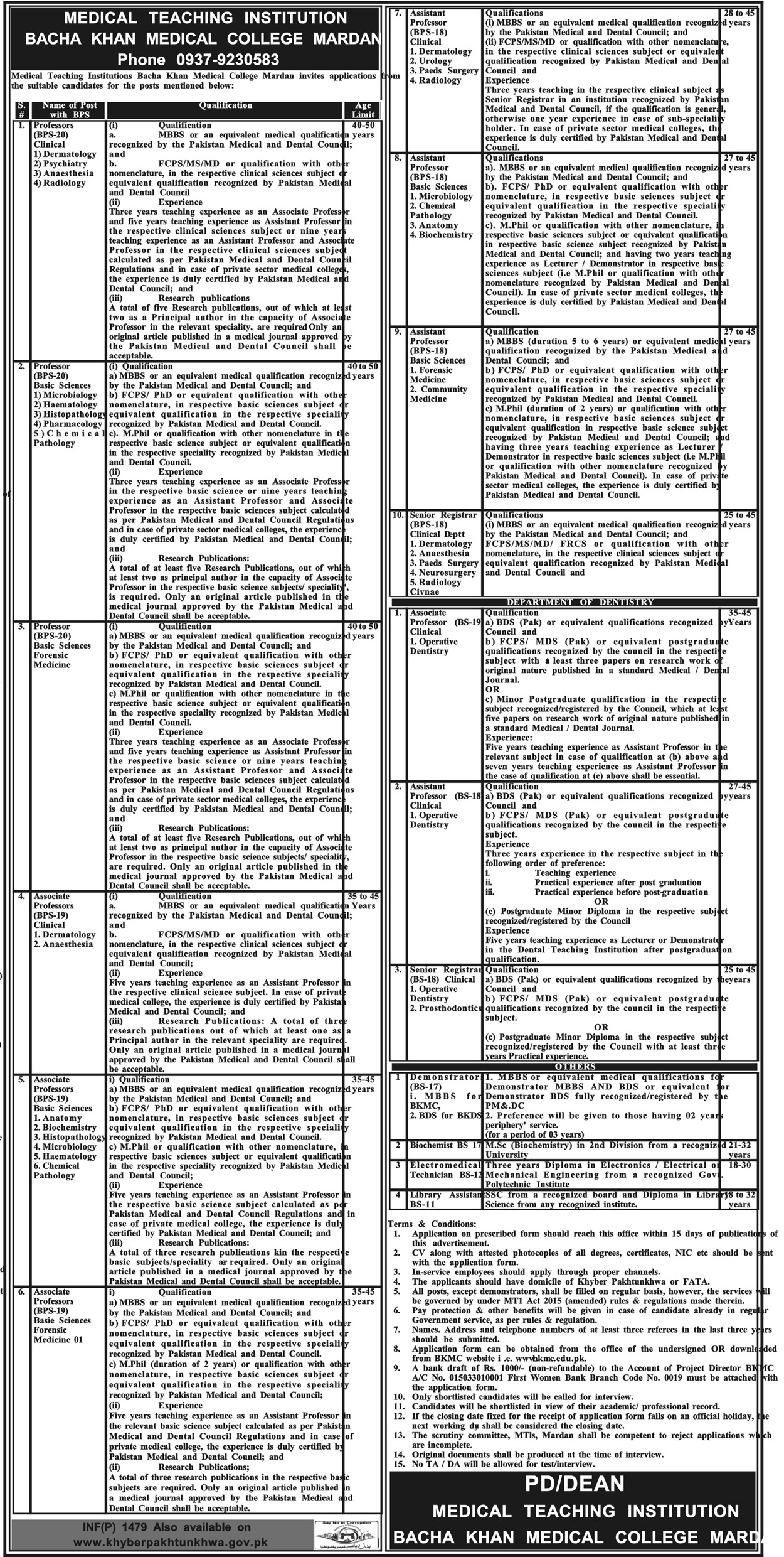 Bacha Khan Medical Teaching Institution New Jobs Daily Mashriq Newspaper26 March 2018