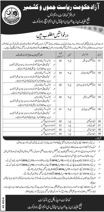 Jobs in Combined Military Hospital Rawlakot 23 March 2018 Daily Jang Newspaper