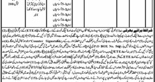 Jobs in Directorate of Labour Khyber Pakhtunkhwa 31 March 2018 Daily Jang Newspaper