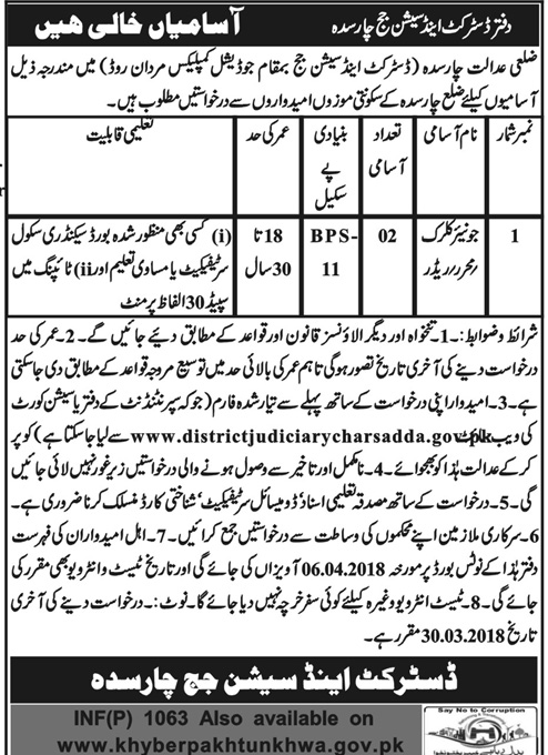 Jobs in District and Session Judge Charsadda 06 March 2018 Daily Mashriq Newspaper