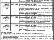 Jobs in Institute of Kidney Disease Hayatabad Daily Mashriq Newspaper 26 March 2018