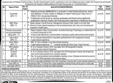 Health Department Khyber Pakhtunkhwa New Jobs Daily Aaj Newspaper 27 March 2018