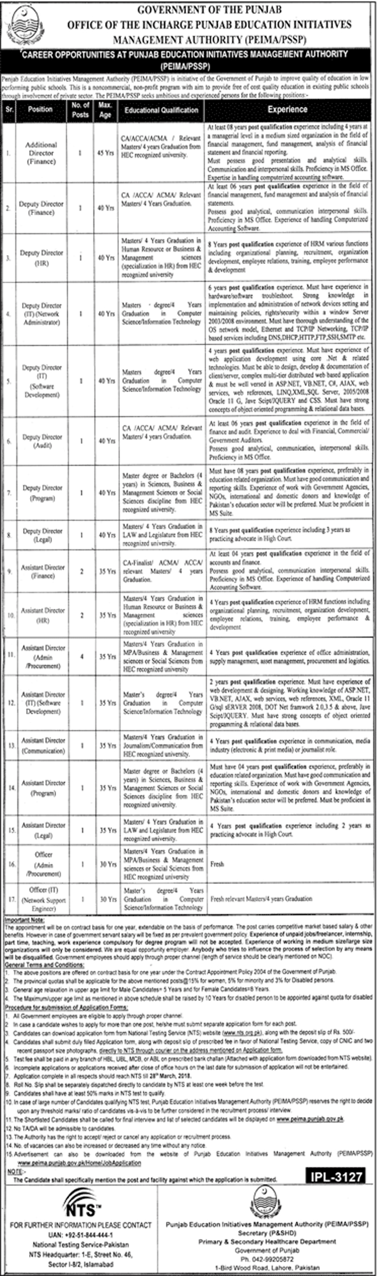 Jobs in Punjab Education Initiative Management Authority Daily Jang Newspaper 12 March 2018