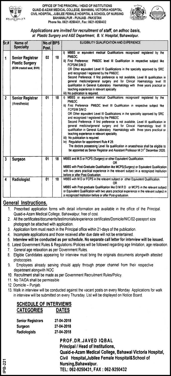 Jobs in Bahawal Victoria Hospital 10 March 2018 Daily Jang Newspaper