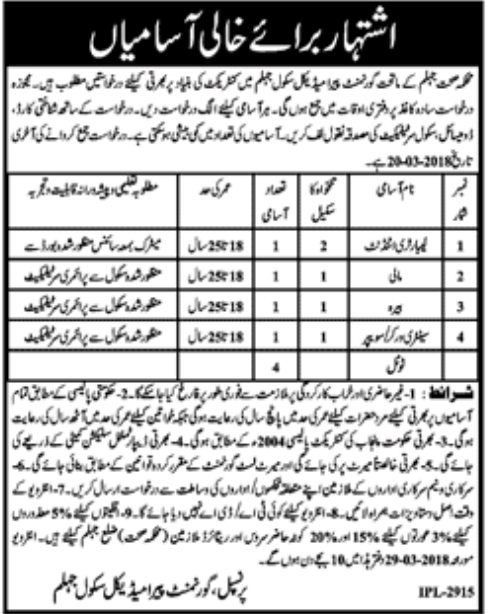 Government Para Medical School Jhelum 04 Jobs 09 March 2018 Daily Jang Newspaper