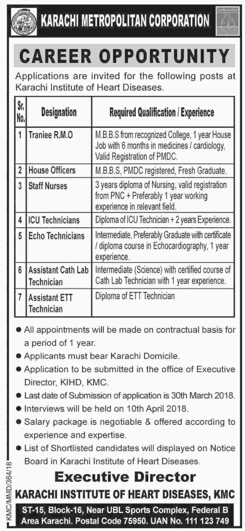 Jobs in Karachi Metropolitan Corporation Daily Dawn Newspaper 17 March 2018