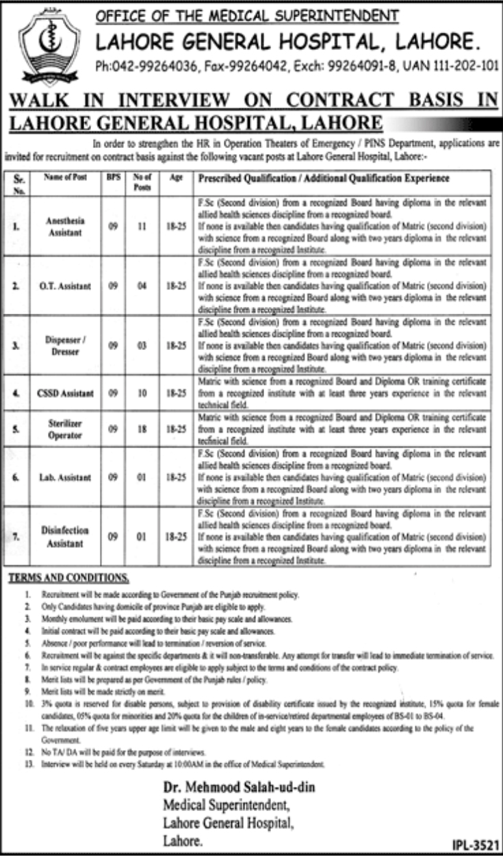 Jobs in Lahore General Hospital Daily Jang Newspaper 22 March 2018