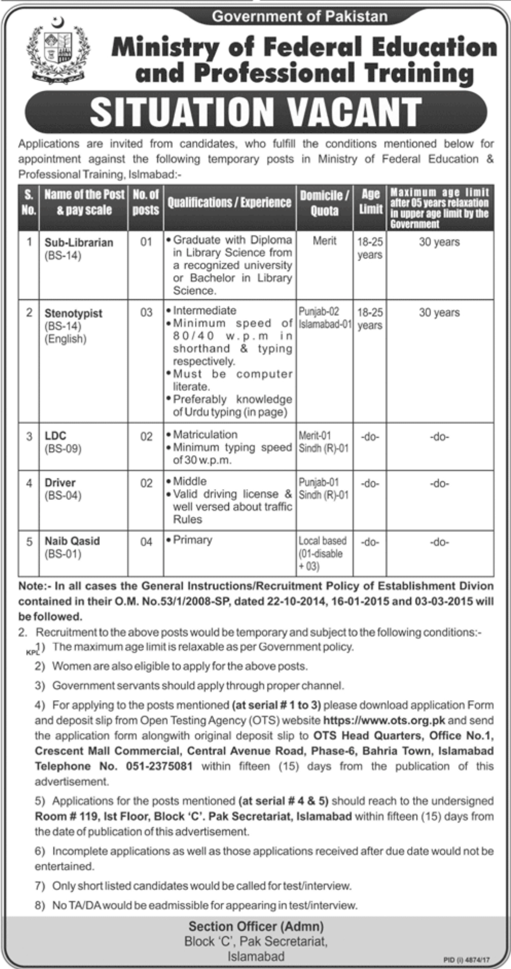 Jobs in Ministry of Federal Education 12 March 2018 Daily Jang Newspaper