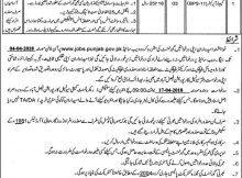 Jobs in Municipal Corporation Faisalabad Daily Pakistan Newspaper 17 March 2018