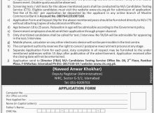 Jobs in National Industrial Relations Commission Daily Express Newspaper 29 March 2018